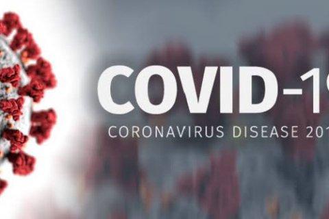 1 Penambahan Kasus Positif Covid-19, Total 201