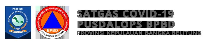 logo gugus tugas babel